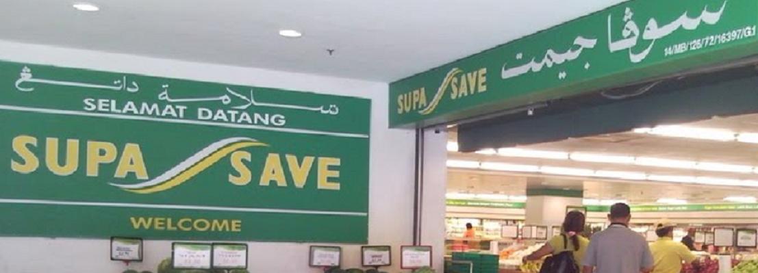 Supa Save Brunei